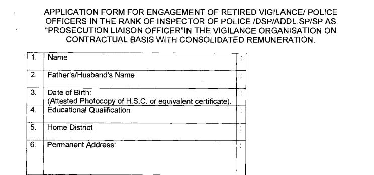 Inspector of Police Vacancy  Retd.VigilancePolice Officers  Last Date 31st-May-2021