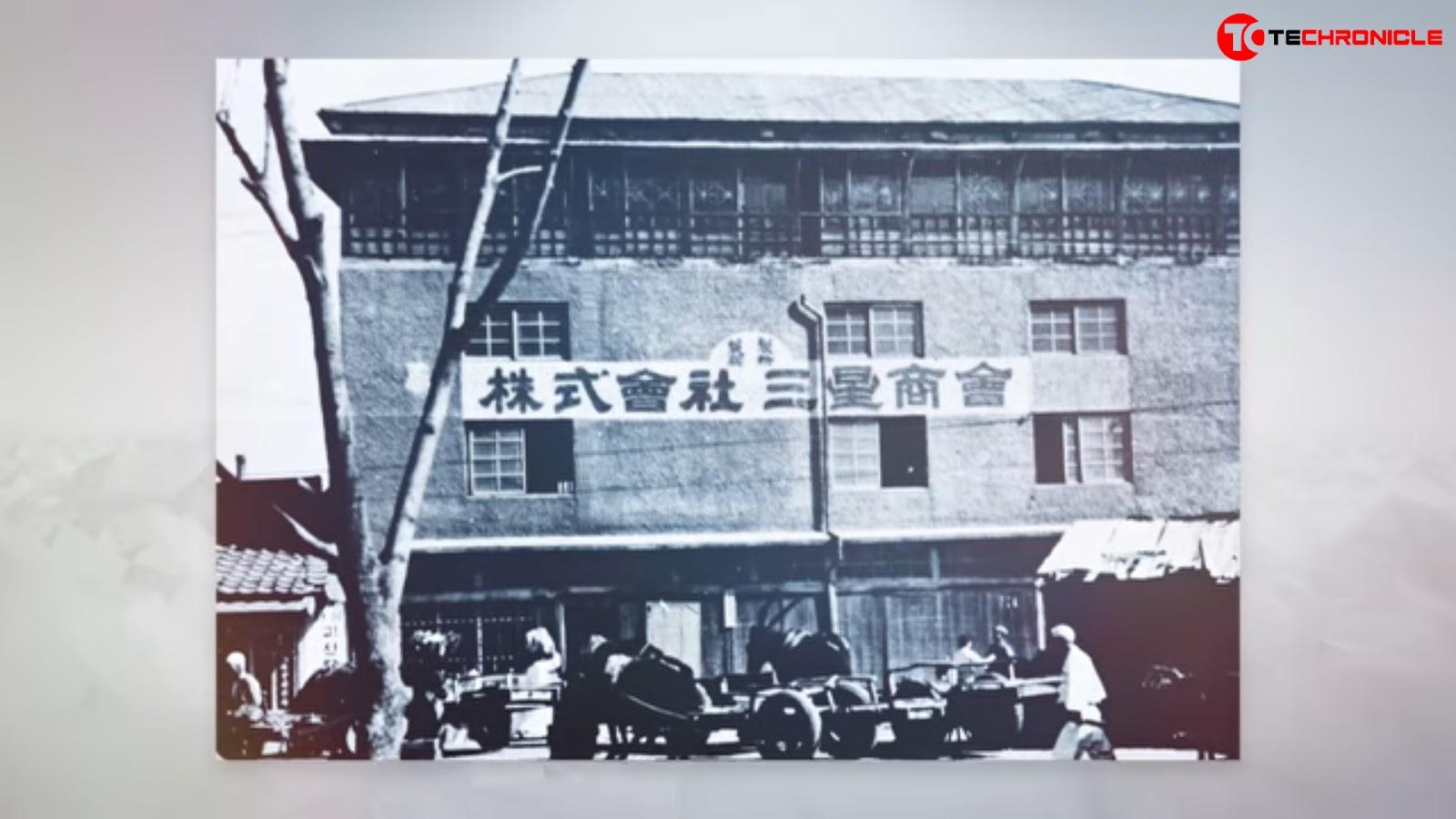 Samsung Old Photo Techronicle