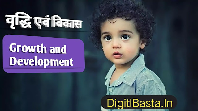 Growth and Development in Hindi