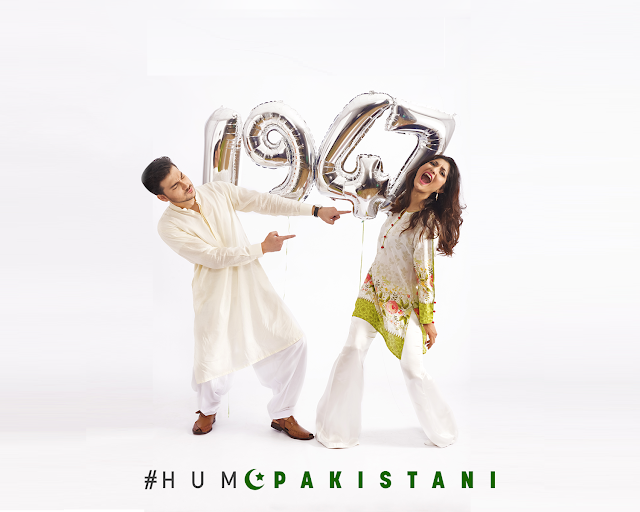 Daraz.pk & Kaymu.pk celebrate Independence Day together with 1947 deals