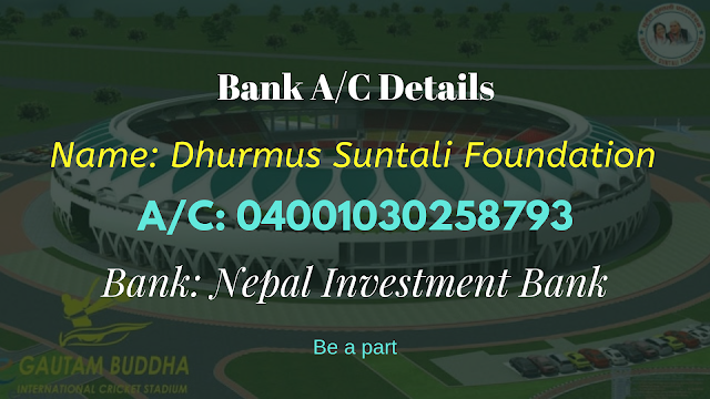 Gautam Buddha International Cricket Stadium Chitwan Bank A/c Details