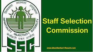 SSC Recruitment 2020