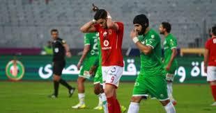 موعدنا مع مباراة الأهلي والاتحاد السكندري اليوم الثلاثاء بتاريخ 01-12-2020 ضمن كأس مصر