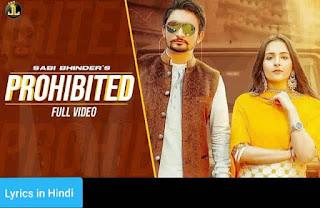 प्रोहिबिटेड Prohibited Lyrics in Hindi | Sabi Bhinder