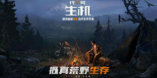 Code: Live, Tencent's New Zombie Survival Game.