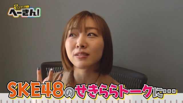 SKE48 no Hekin! ep07