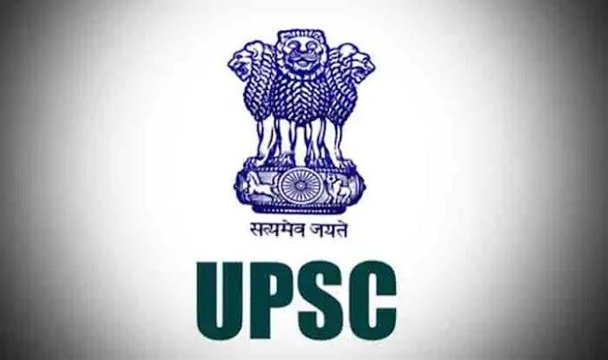 यूपीएससी ने स्थगित की सिविल सेवा प्रारंभिक परीक्षा