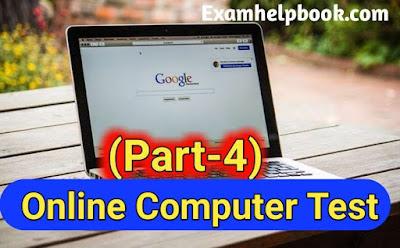Computer gk quiz test in hindi