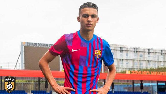 قيس رويز عطيل لاعب نادي برشلونة الجديد