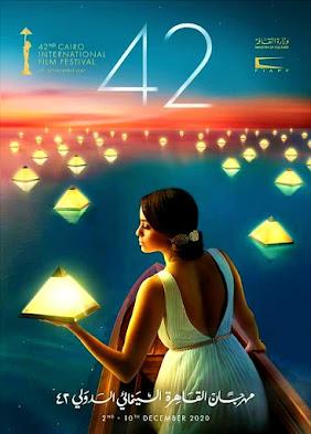 42nd CAIRO INTERNATIONAL FILM FESTIVAL