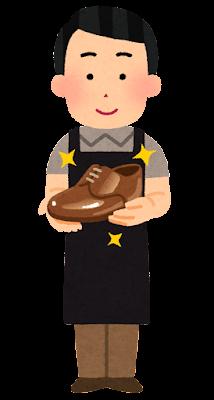 靴磨きの男性のイラスト