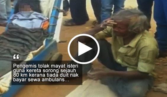 [VIDEO] Allah! Allah! Tak Mampu Bayar Sewa Ambulans, Pengemis Tolak Mayat Isteri Sejauh 80 Kilometer