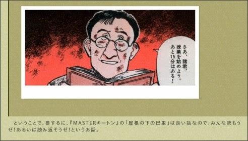 http://d.hatena.ne.jp/mame-tanuki+tiraura/20120828/keep_passion_alive