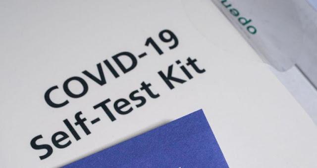 Ξεκινούν από την Δευτέρα 19/4 τα self test στον ιδιωτικό τομέα - Οι ΚΑΔ και ολόκληρη η διαδικασία