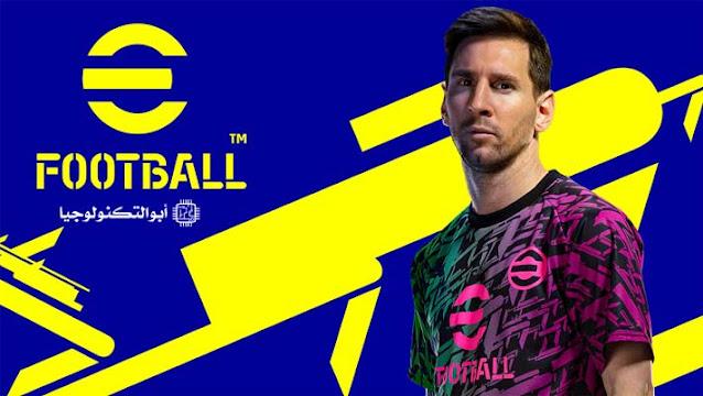 تحميل لعبة eFootball Pes 22