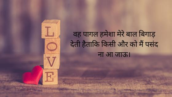Love Status On Facebook