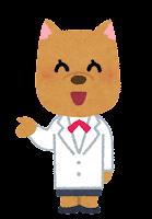 白衣を着た動物のキャラクター(犬・女性)