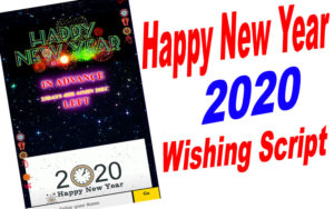 Happy New Year 2020 Wishing Script Free Download