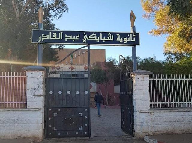 إحتجاج أساتذة ثانوية شبايكي بقصر الشلالة بعد تقليص المناصب