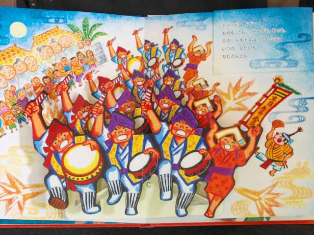 book, dance, Eisa, Obon, Okinawa