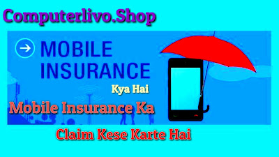 What Is Mobile Insurance what is mobile insurance premium what is mobile insurance premium on at&t bill what is mobile insurance premium on my at&t bill what is mobile insurance app what is mobile home insurance what is mobile phone insurance what is t mobile insurance what is t mobile's insurance company what is mobile equipment insurance what is t mobile insurance number what is boost mobile insurance number automobile insurance what is mobile business insurance what is mobile device insurance what is the best mobile insurance in uk what does mobile insurance cover what t mobile insurance covers which is best mobile insurance india what is t mobile jump insurance what is best mobile phone insurance what is at&t mobile insurance what is insurance on mobile what is mobile phone insurance excess what does mobile insurance premium cover at&t what does mobile insurance premium cover what is the best mobile phone insurance in ireland what does t mobile insurance plan cover what does mobile phone insurance cover which mobile phone insurance review which mobile phone insurance uk what is mobile insurance premium on att bill what is mobile insurance premium att mobile insurance premium att cracked screen what is mobile insurance premium for at&t what is mobile insurance premium at&t what is mobile insurance premium with at&t what is the best mobile home insurance what does mobile home insurance cover what does mobile home insurance cost what does foremost mobile home insurance cover is mobile home insurance required is mobile home insurance more expensive is mobile home insurance expensive is mobile home insurance worth it is mobile home insurance required in florida who sells mobile home insurance in florida who writes mobile home insurance in florida who offers mobile home insurance in florida who provides mobile home insurance what is the average price for mobile home insurance what is a mobile home insurance what is the cost for mobile home insurance what is cell phone insurance what is cell phone insurance deductible what is best cell phone insurance what does t mobile phone insurance cover what does boost mobile phone insurance cover is mobile phone insurance worth it what does cell phone insurance cover what does cell phone insurance cover verizon what does cell phone insurance cover at&t what does cell phone insurance cover sprint what is the deductible for boost mobile phone insurance what is the excess on natwest mobile phone insurance what is the excess on halifax mobile phone insurance what is the cheapest mobile phone insurance what does att cell phone insurance cover what is the best mobile phone insurance on the market what is proof of purchase mobile phone insurance what is the best cell phone insurance plan what is the best mobile phone insurance what is covered under t mobile phone insurance what is the best mobile phone insurance uk what is covered under mobile phone insurance what is at&t mobile insurance premium what is covered under t mobile insurance what is the deductible for t mobile insurance what does at&t mobile insurance premium cover is t mobile insurance worth it what does t mobile insurance cover t mobile insurance number assurant t mobile insurance new phone t mobile insurance note 8 t mobile insurance name what is jump insurance on t mobile