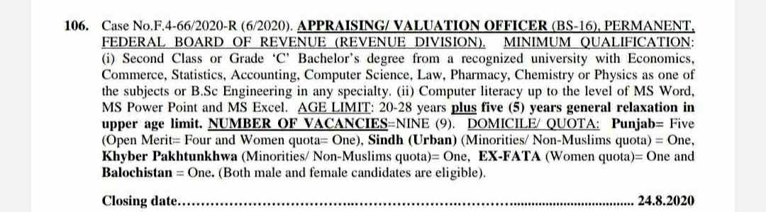 Latest FBR Valuation Officer FPSC jobs 2020 | Multiple Vacancies