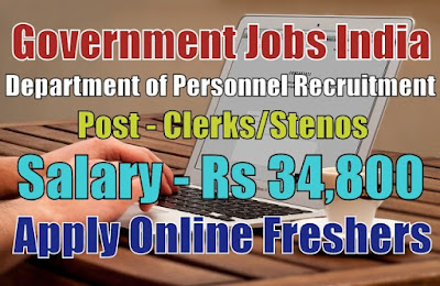 Department of Personnel Recruitment 2019