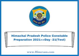 Himachal Pradesh Police Constable Preparation 2021=>Day -21(Test)