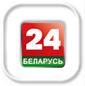 Belarus 24 online