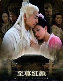 Xem Phim Thiếu Nữ Võ Mỵ Nương