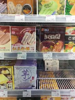 義美紅豆粉粿牛奶冰棒?還是小美紅豆粉粿冰棒?