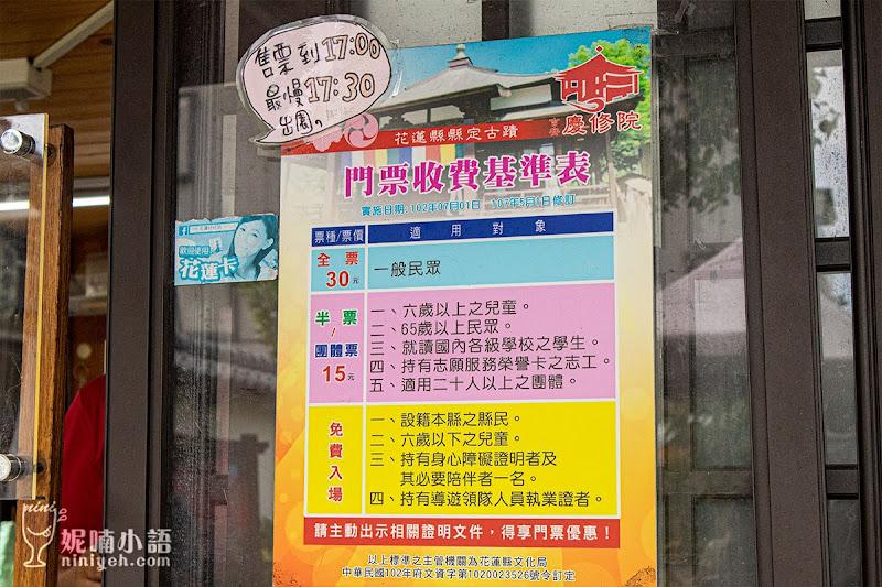 【花蓮吉安景點】吉安慶修院。秒飛日本!百年縣定古蹟