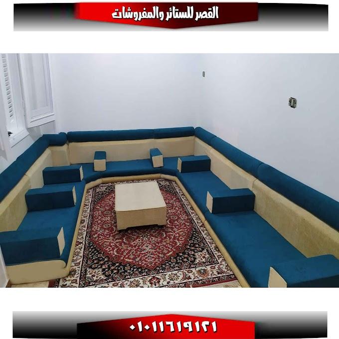 مجلس عربي تركواز في بيج من اجمل المجالس العربي من احدث تصميمنا