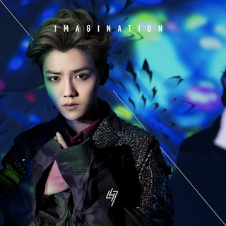 Luhan 鹿晗 - Say It 夜符號 Lyrics 歌詞 with English Translation