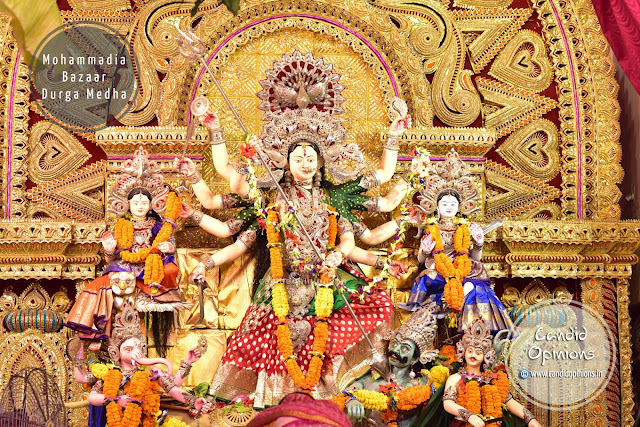 Durga Puja at Mohammadia Bazar
