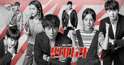 Sinopsis Drama Korea Entertainer (2016)