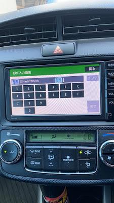 NavigationDisk | Car Radio Unlock | 日本のカーラジオロック解除ソリューション WhatsApp%2BImage%2B2020-03-12%2Bat%2B10.10.14%2BPM NSCP W64 Radio ERC Unlock Brands  toyota nscp w64 toyota erc unlock