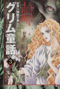 Covered in Cinders Manga