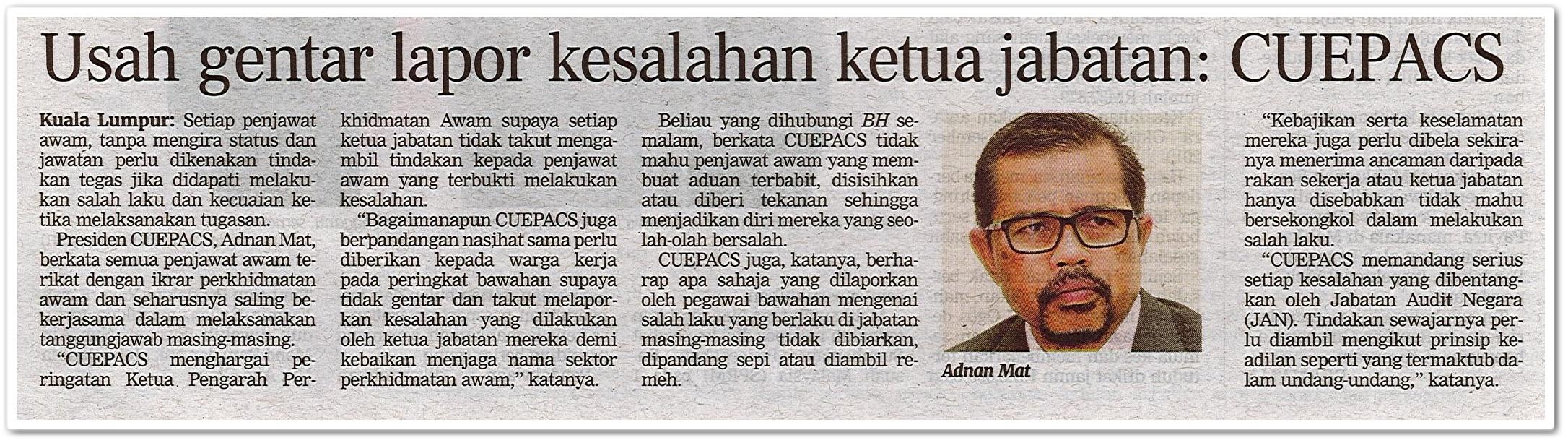 Usah gentar lapor kesalahan ketua Jabatan : CUEPACS - Keratan akhbar Berita Harian 20 Julai 2020