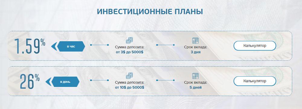 Инвестиционные планы Coinex