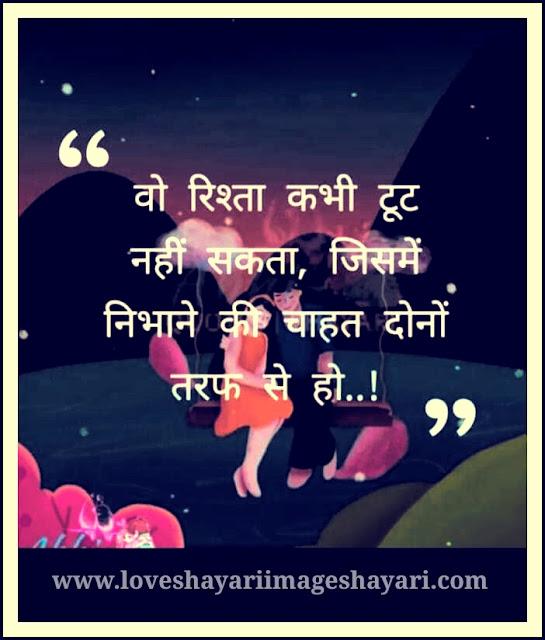 shayari love shayari | Sad shayari in hindi image