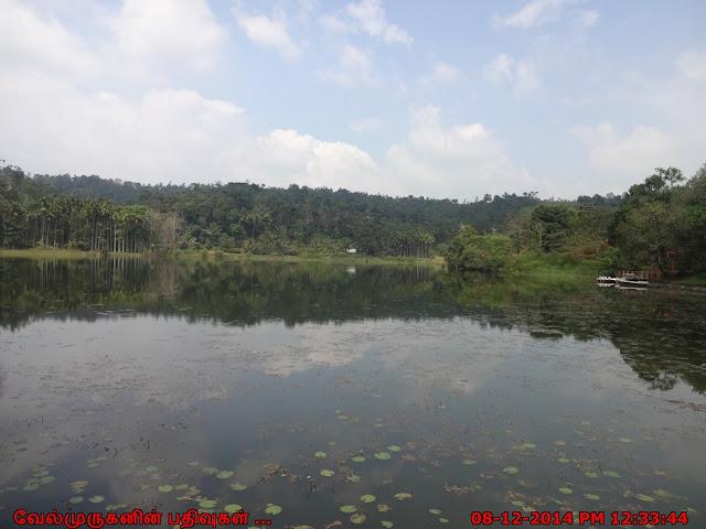 Wayanad Karlad Lake
