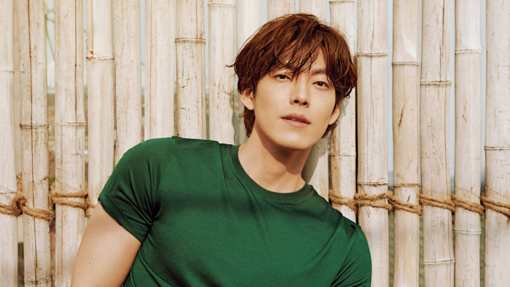 Kim Woo Bin Reportedly To Star In Netflix Drama After Long Vacuum