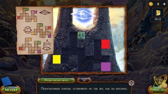 установка всех элементов и плиток соласно подсказке в игре затерянные земли 5