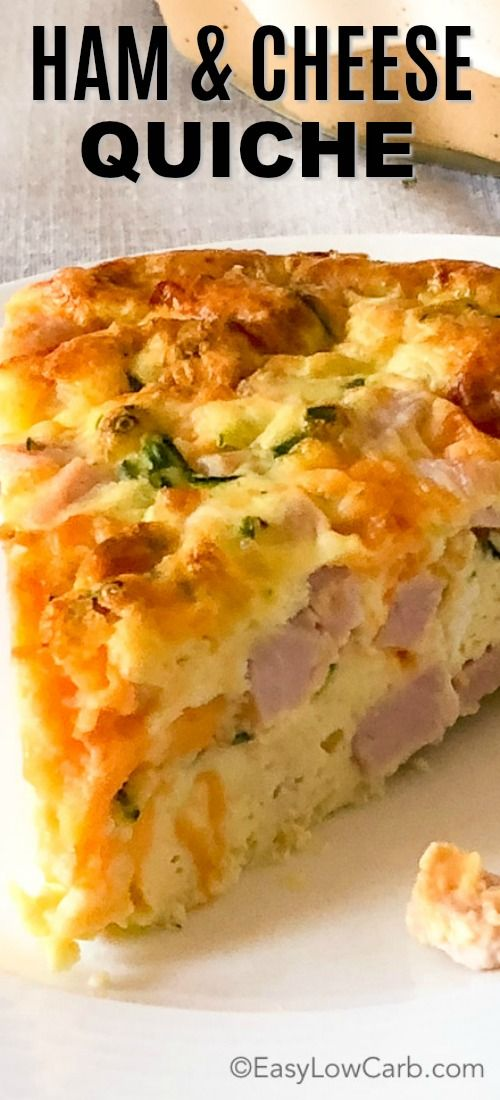 Crustless Ham and Cheese Quiche (Keto) #recipes #dinnerideas #foodideas #foodideasfordinnereasy #food #foodporn #healthy #yummy #instafood #foodie #delicious #dinner #breakfast #dessert #lunch #vegan #cake #eatclean #homemade #diet #healthyfood #cleaneating #foodstagram