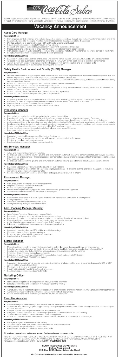 Job Vacancy In Balaju Kathmandu 2019