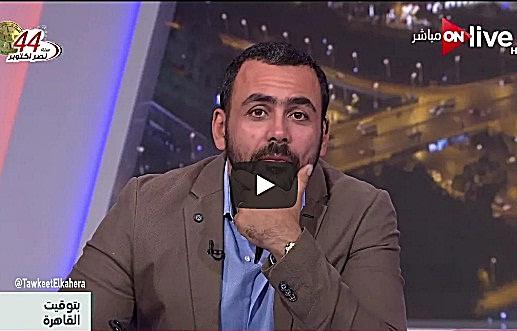 برنامج بتوقيت القاهرة حلقة الثلاثاء 17-10-2017 مع يوسف الحسينى و السفير محمد كامل و مناقشة حول التطورات في سوريا والعراق - الحلقة الكاملة