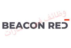 وظائف شركة بيكن رد لعدة تخصصات   وظائف أبوظبي 2021