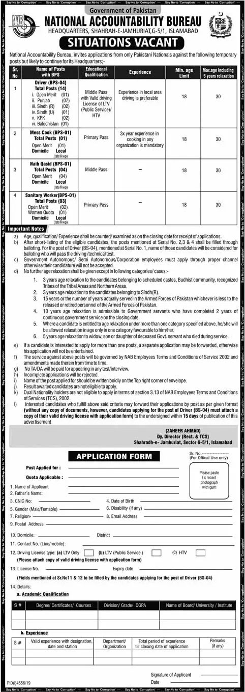 Jobs in National Accountability Bureau NAB Latest Advertisement 2020