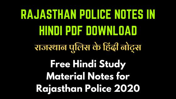 Rajasthan Police Notes in Hindi Pdf Download